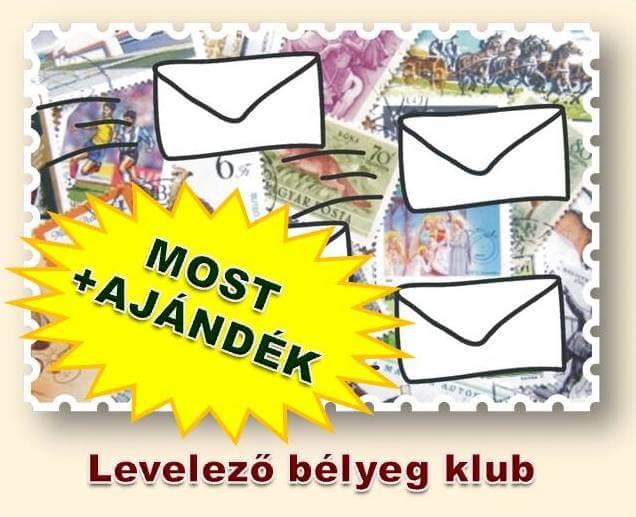 Levelező bélyeg klub